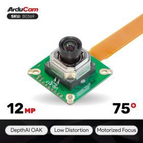 Arducam 12MP IMX477 Motorized Focus High Quality Camera For DepthAI OAK